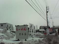 岩本屋1.jpg