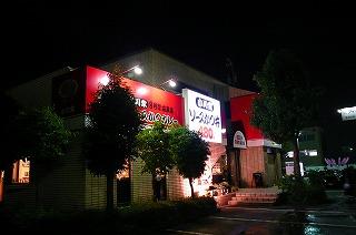 小川3.jpg
