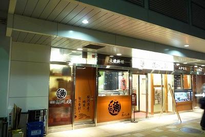 鮨3.jpg