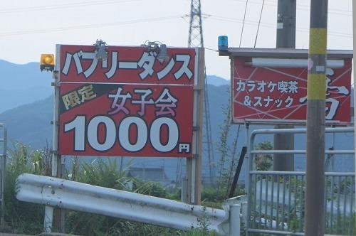 IMG_18579.jpg