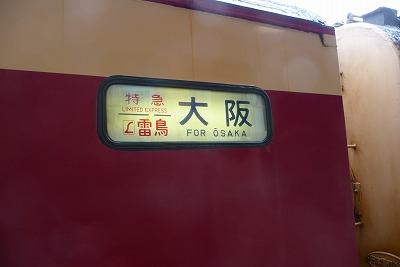P1140141.jpg
