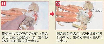 s-11-12.jpg