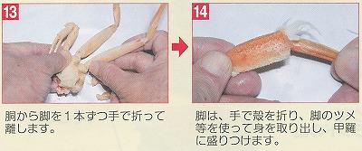 s-13-14.jpg
