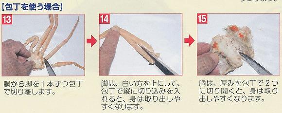 s-13-15.jpg