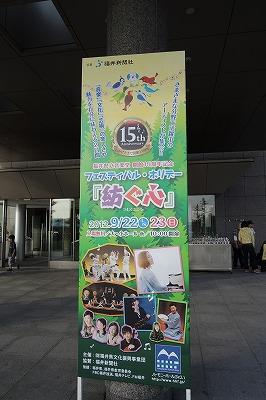 s-DSCN0248.jpg
