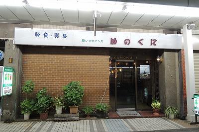 s-DSCN0364.jpg