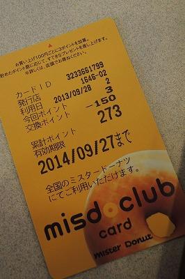 s-DSCN9872.jpg