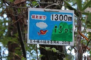 s-IMG_0471.jpg