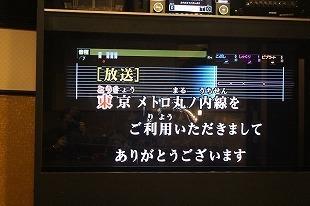 s-IMG_0685.jpg