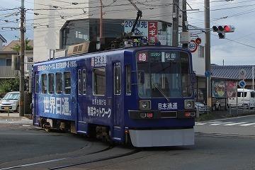 s-IMG_0831.jpg