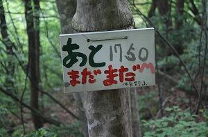 s-IMG_1750.jpg