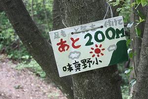s-IMG_200.jpg