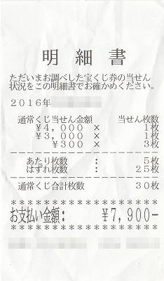 s-IMG_20161204_0001.jpg