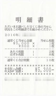 s-IMG_20161204_0002.jpg