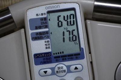 s-IMG_2698.jpg