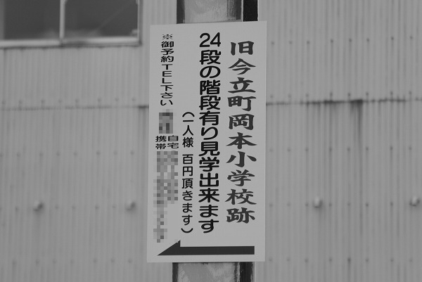 s-IMG_3474.jpg
