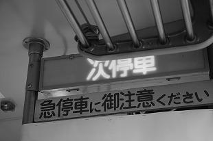 s-IMG_3692.jpg