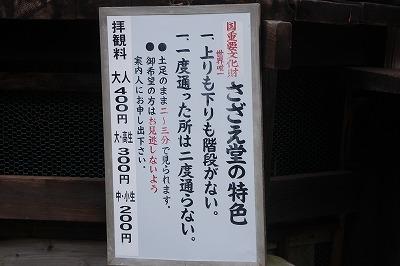 s-IMG_3717.jpg