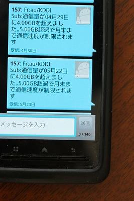 s-IMG_4072.jpg