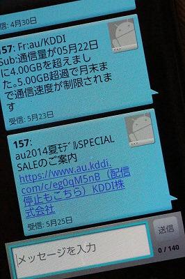 s-IMG_4086.jpg