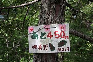 s-IMG_450.jpg