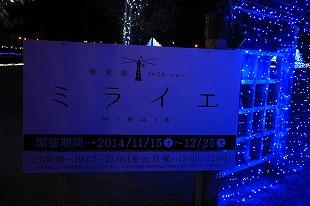 s-IMG_4723.jpg