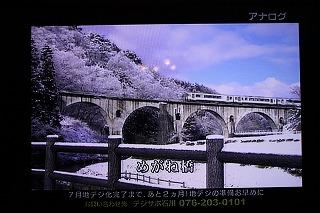 s-IMG_4765.jpg