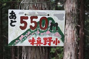 s-IMG_550.jpg