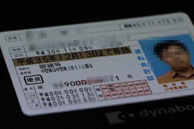 s-IMG_5701.jpg