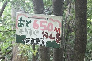 s-IMG_650.jpg