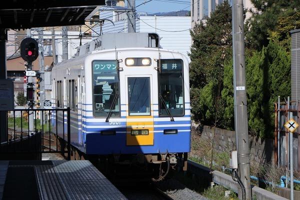 s-IMG_6648.jpg