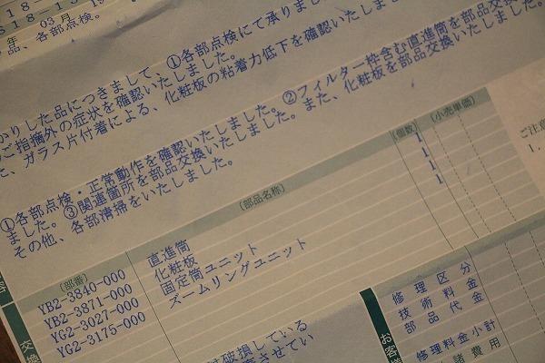 s-IMG_6700.jpg