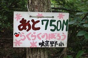 s-IMG_750.jpg