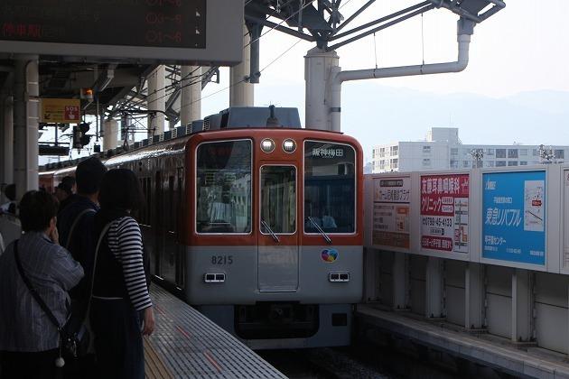 s-IMG_7929.jpg