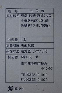 s-IMG_8281.jpg