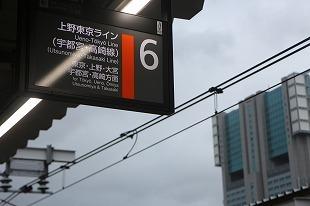 s-IMG_8675.jpg