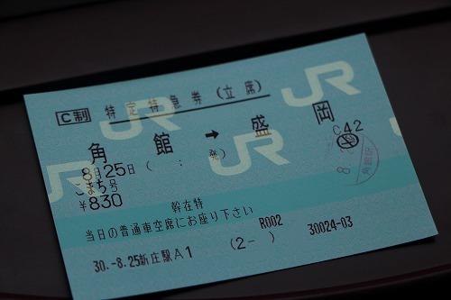 s-IMG_8987.jpg