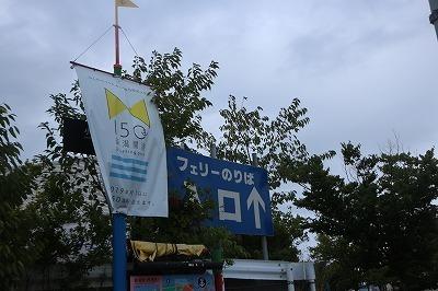 s-IMG_9155.jpg