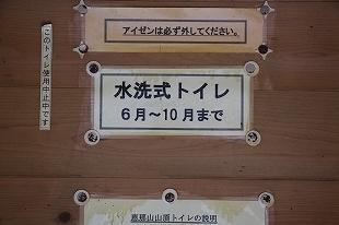 s-IMG_9340.jpg