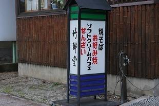 s-IMG_9586.jpg