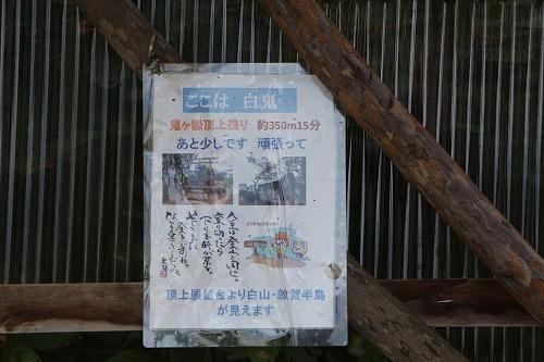 s-IMG_9802.jpg
