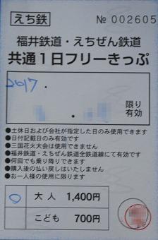 s-IMG_9928.jpg
