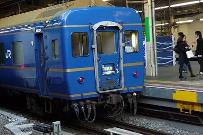 s-P1320053.jpg