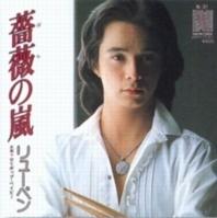 s-barano_arashi.jpg