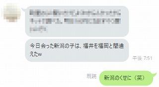 s-fukui.jpg