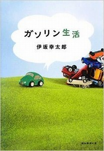 s-gas.jpg