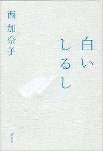 s-shirushi.jpg