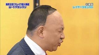 s-yagiri.jpg