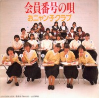 yoshizawa2.jpg