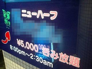 オカマ3.jpg
